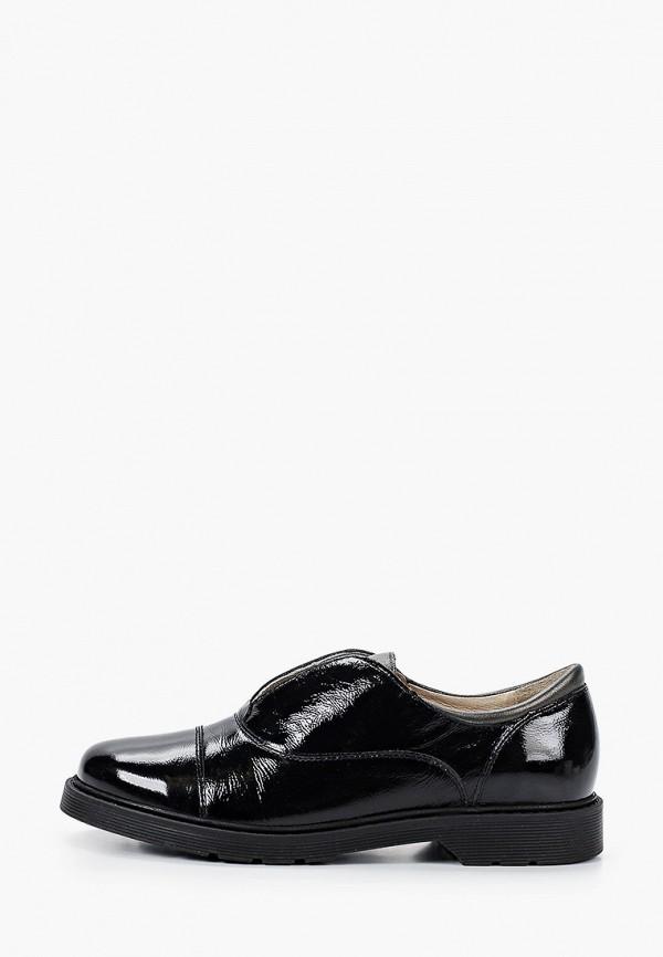 Ботинки для девочки Ralf Ringer цвет черный