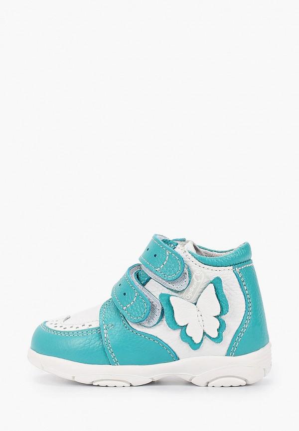 Ботинки для девочки Орфея цвет бирюзовый