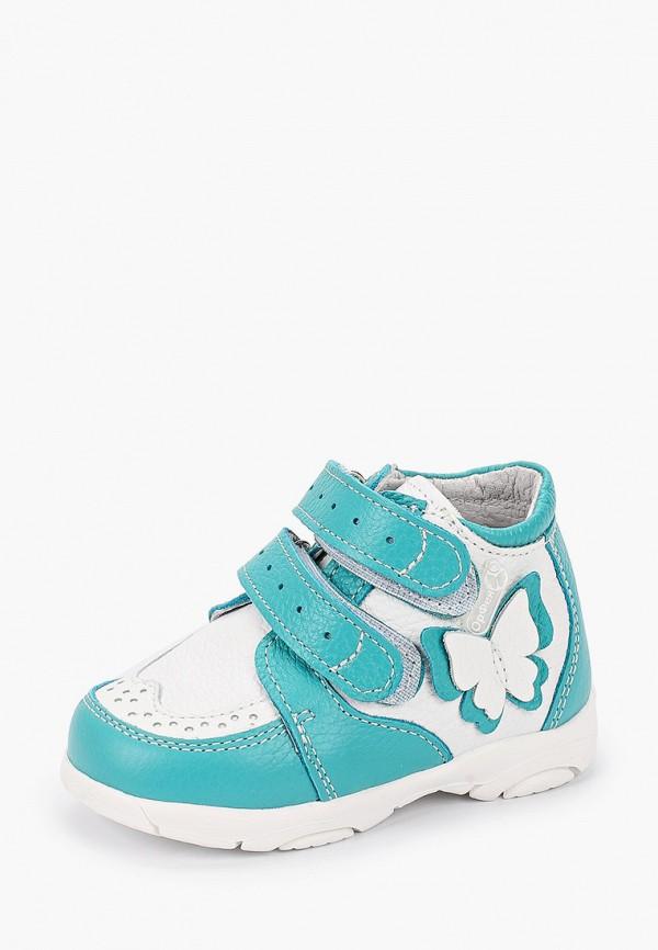 Ботинки для девочки Орфея цвет бирюзовый  Фото 2
