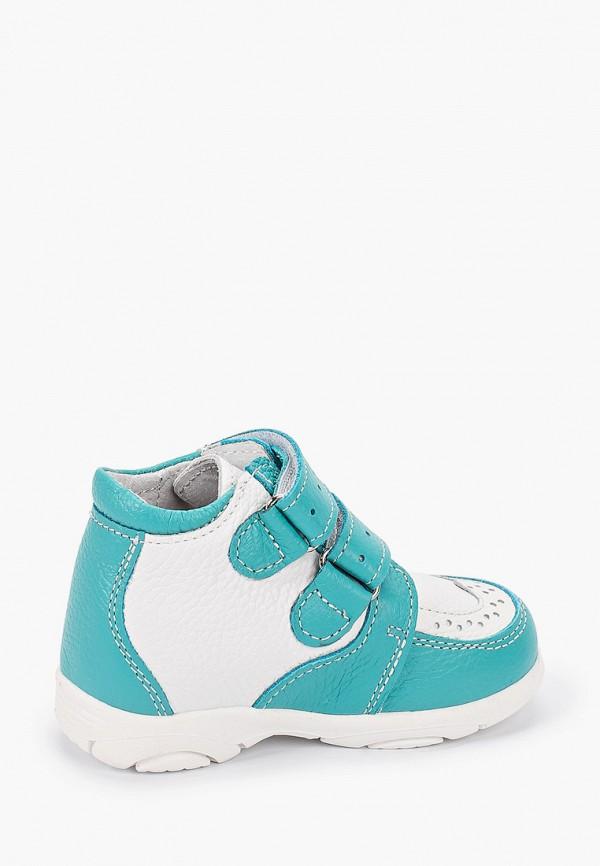 Ботинки для девочки Орфея цвет бирюзовый  Фото 3