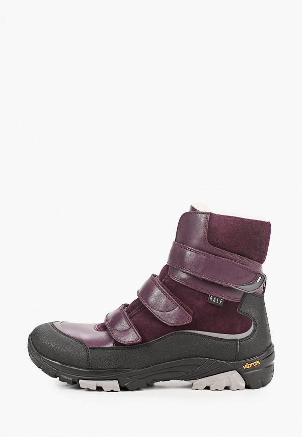 Ботинки Ralf Ringer фиолетового цвета