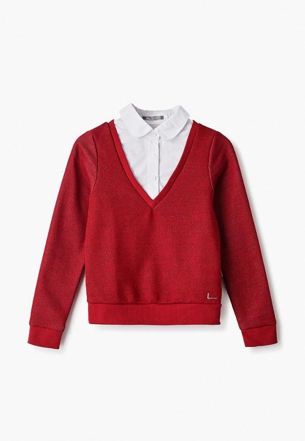 Пуловер Ladno