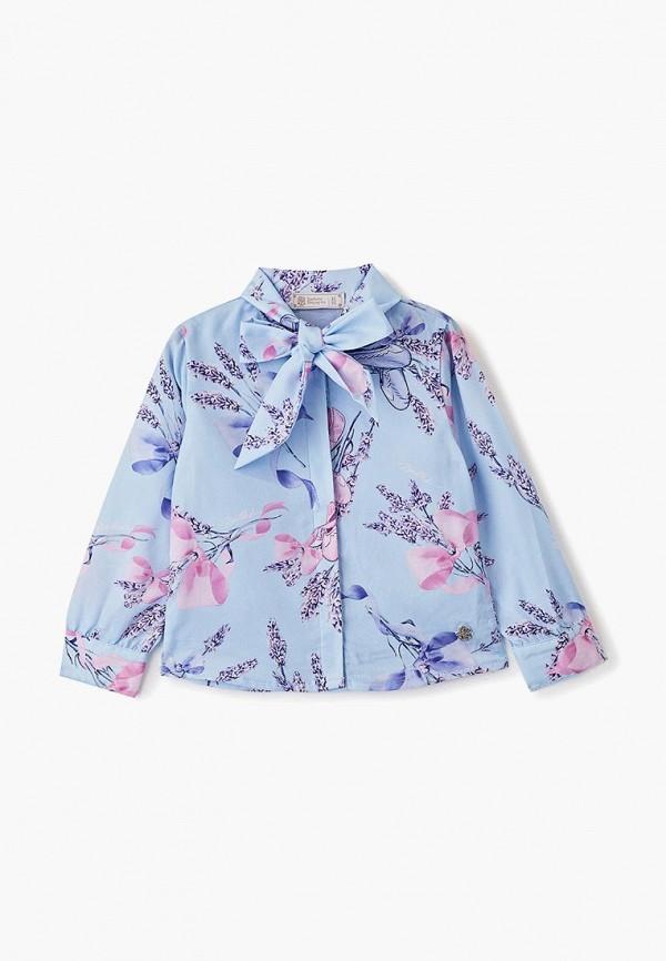 Блуза Stefania Pinyagina Stefania Pinyagina MP002XG00PET блуза stefania pinyagina stefania pinyagina mp002xg00qh3