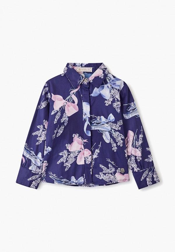 Блуза Stefania Pinyagina Stefania Pinyagina MP002XG00PEV блуза stefania pinyagina stefania pinyagina mp002xg00qh3