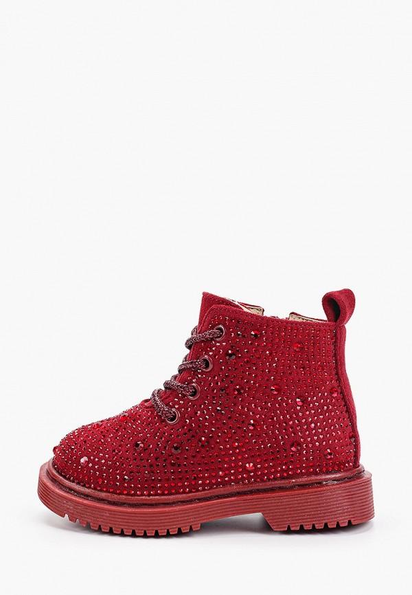 ботинки капитошка для девочки, бордовые