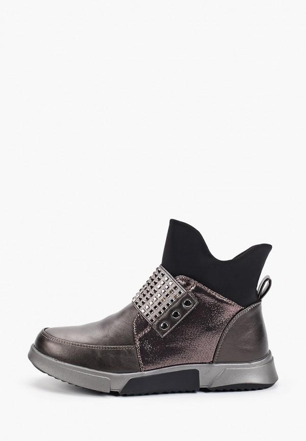 ботинки капитошка для девочки, серые