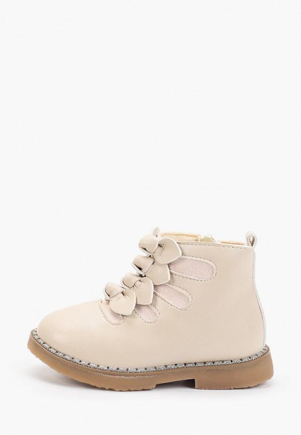 ботинки капитошка для девочки, бежевые