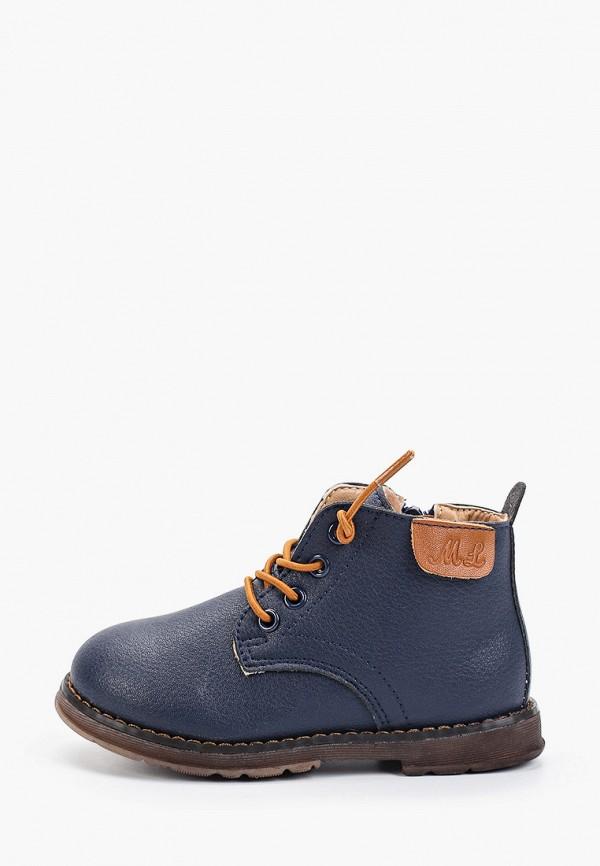 ботинки капитошка для девочки, синие