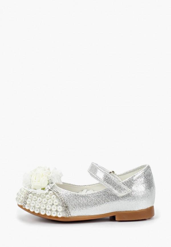 туфли vitacci для девочки, серебряные
