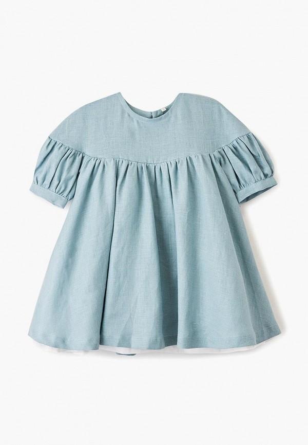 Платье Slavna