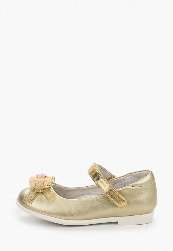 Туфли Honey Girl