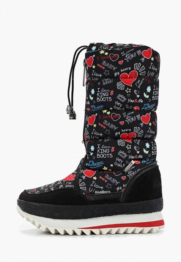 сапоги king boots для девочки, синие