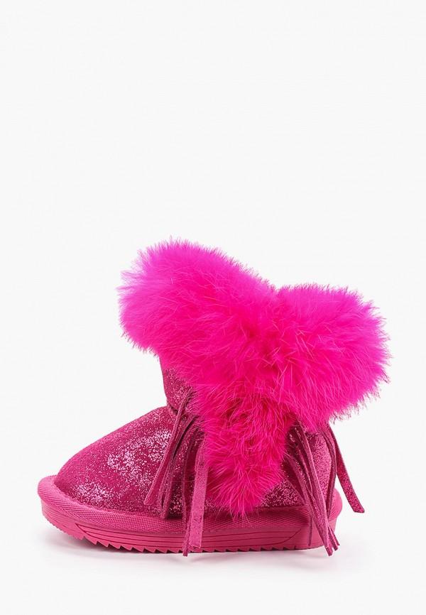 Полусапоги Капитошка розового цвета