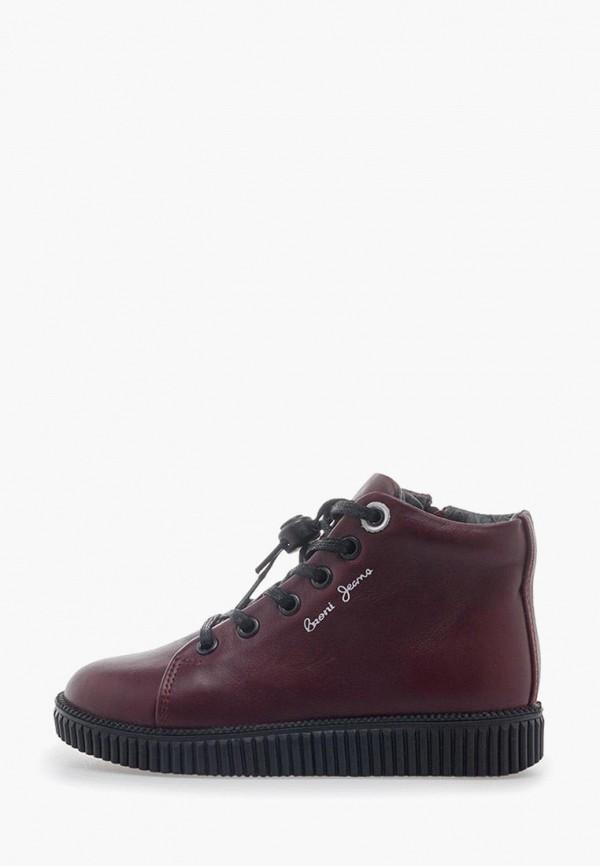 ботинки broni для девочки, бордовые