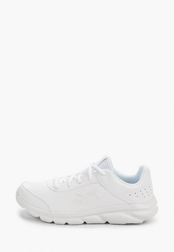 кроссовки under armour для девочки, белые
