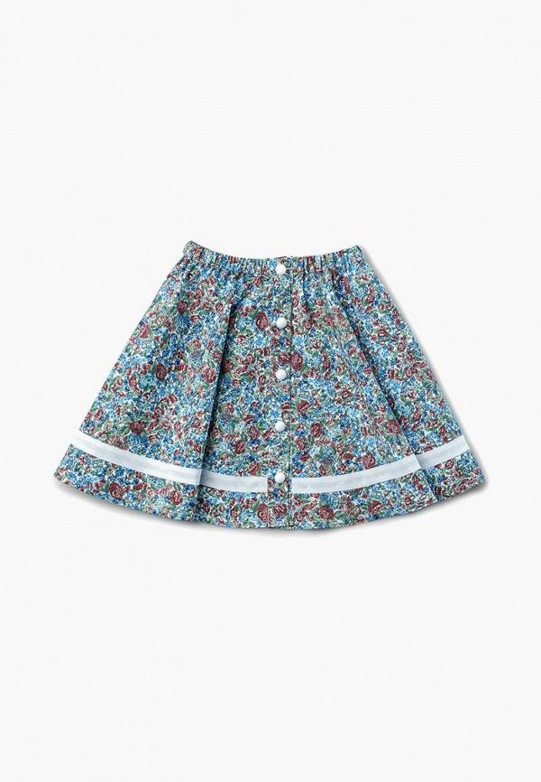юбка sonata kids для девочки, голубая