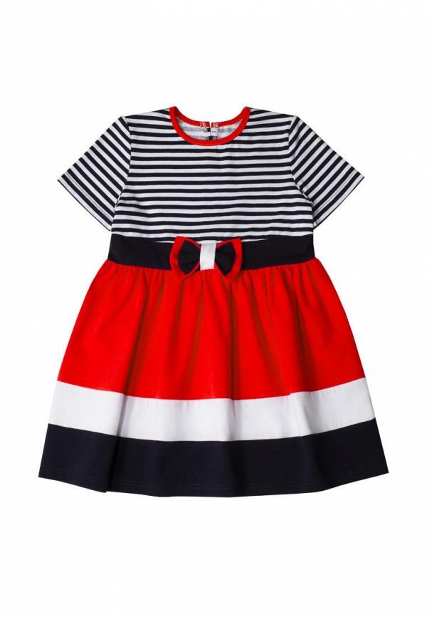 Платье Славита