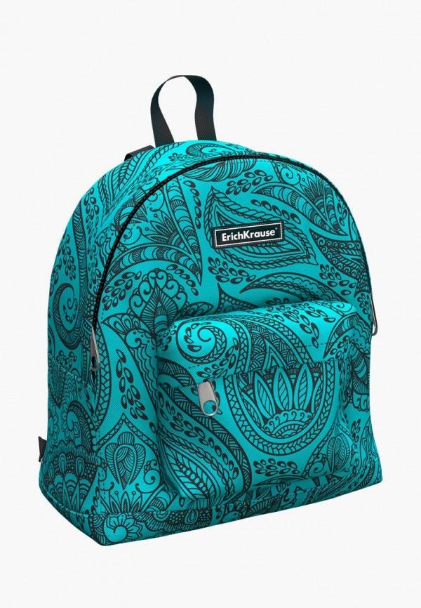 рюкзак erichkrause® для девочки, бирюзовый
