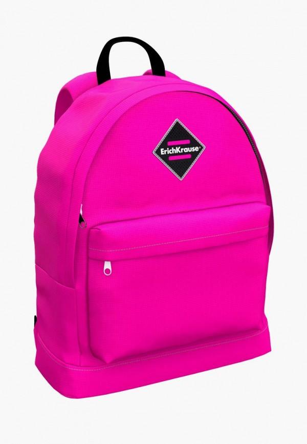 рюкзак erichkrause® для девочки, розовый