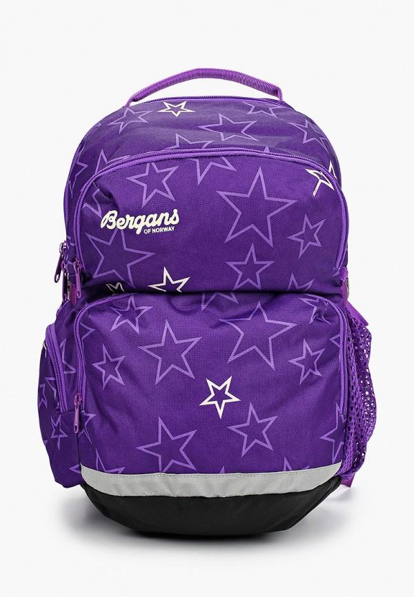 рюкзак bergans of norway для девочки, фиолетовый