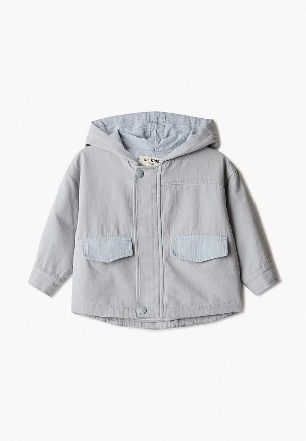 Куртка A.I.Kids