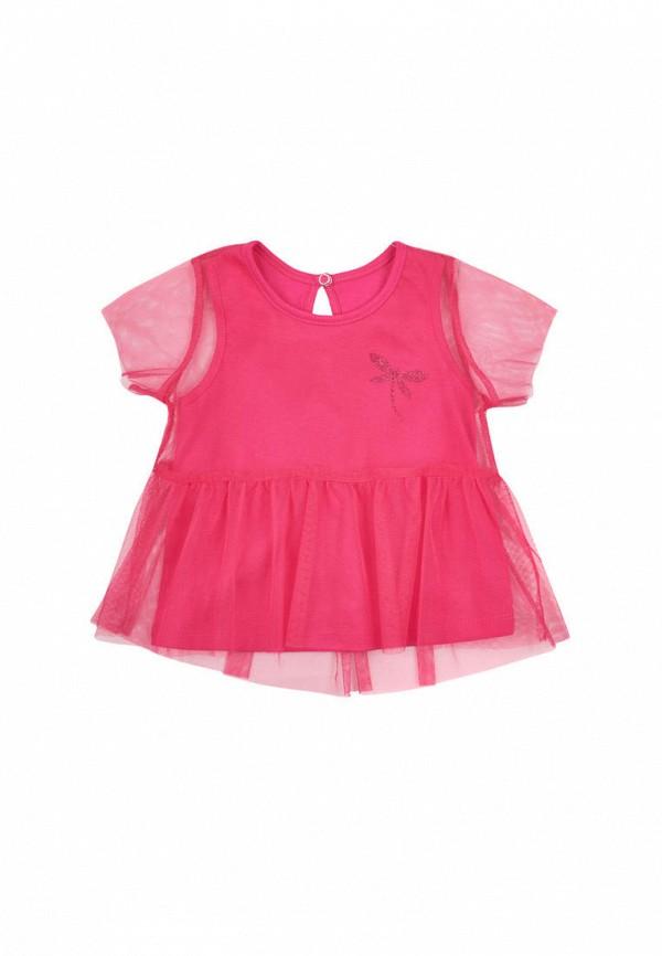 Блуза Ля-Ля