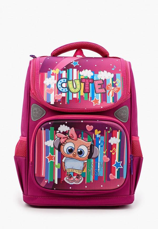 рюкзак stelz для девочки, розовый