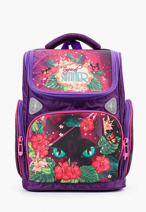 рюкзак stelz для девочки, фиолетовый