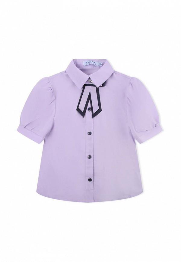 Блуза Smena