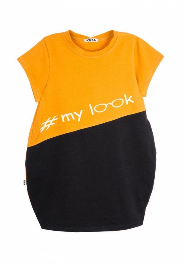повседневные платье кузя для девочки, оранжевое