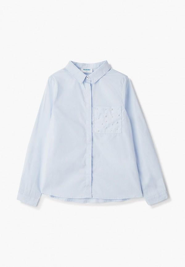 Рубашка Acoola Acoola  голубой фото