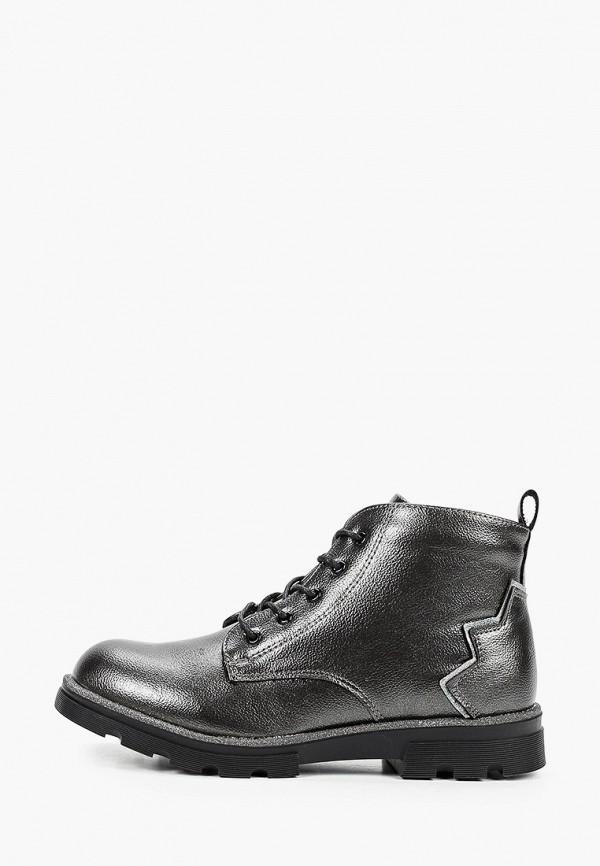 ботинки t.taccardi для девочки, серебряные