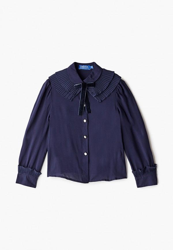 блузка smena для девочки, синяя
