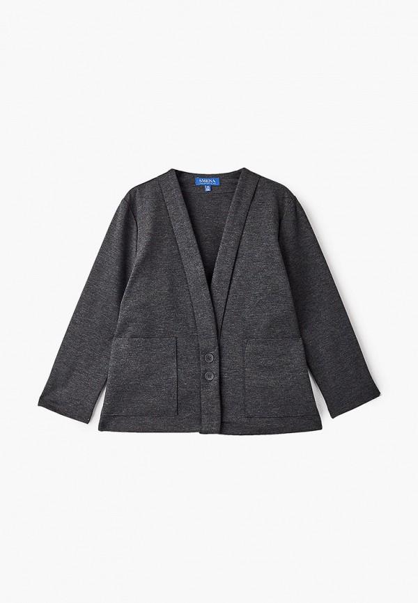 пиджак smena для девочки