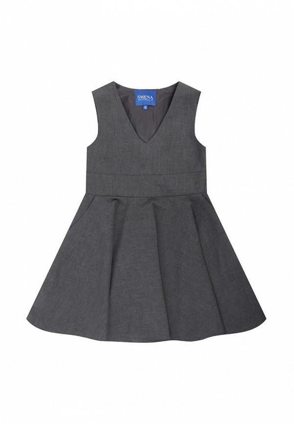 Платья для девочки Smena цвет серый