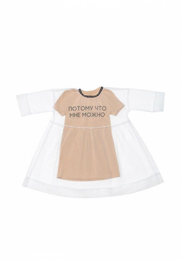 повседневные платье dnk для девочки, бежевое