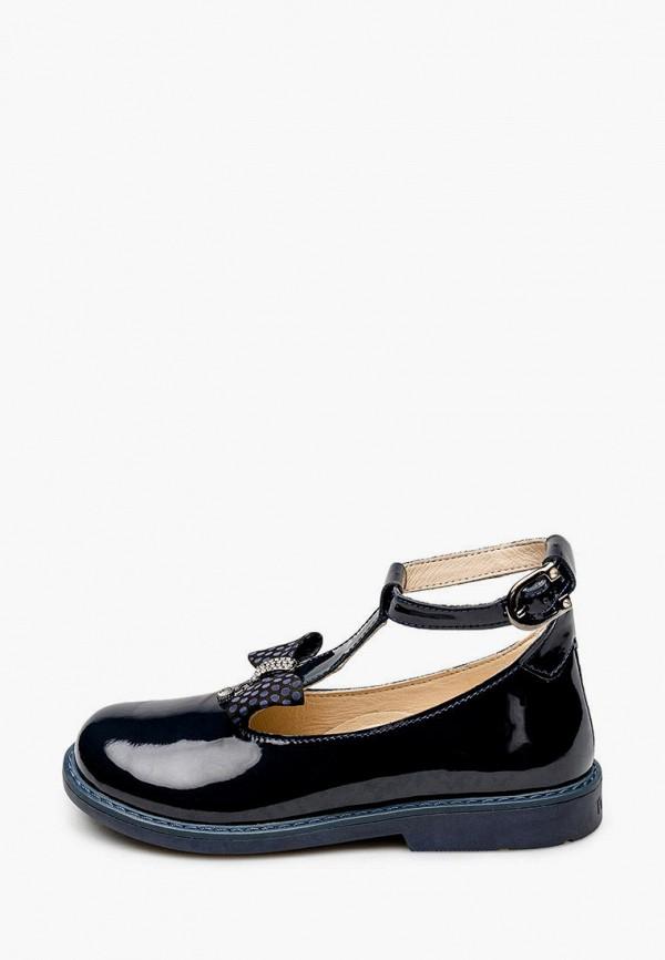 туфли tutubi для девочки, синие