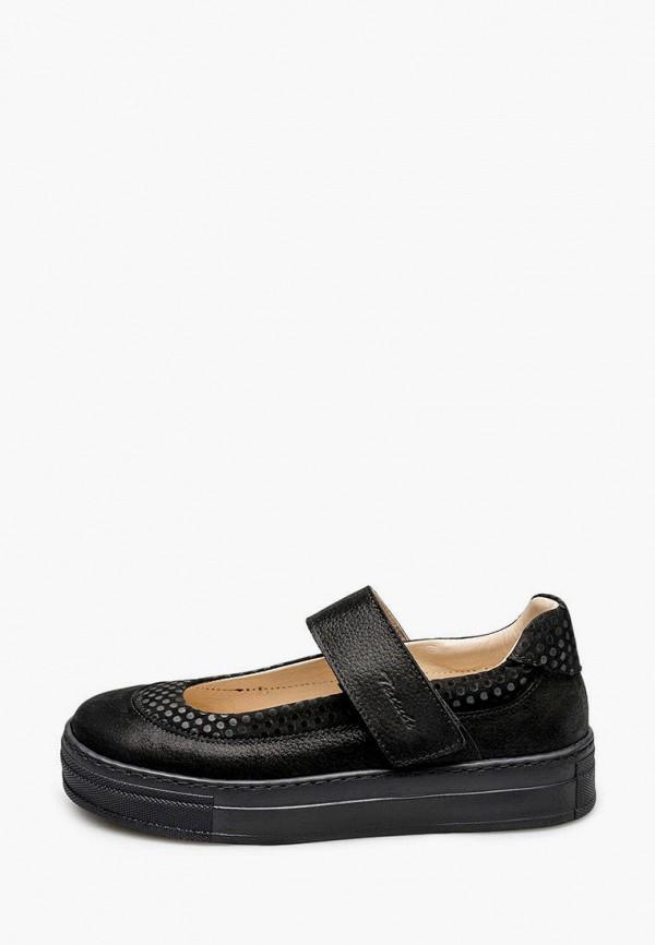 туфли tutubi для девочки, черные