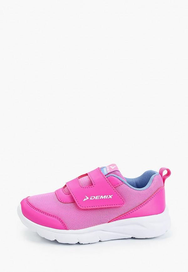 кроссовки demix для девочки, розовые