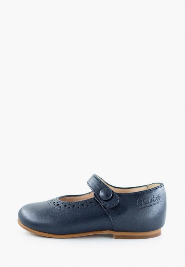туфли pom d'api для девочки, синие