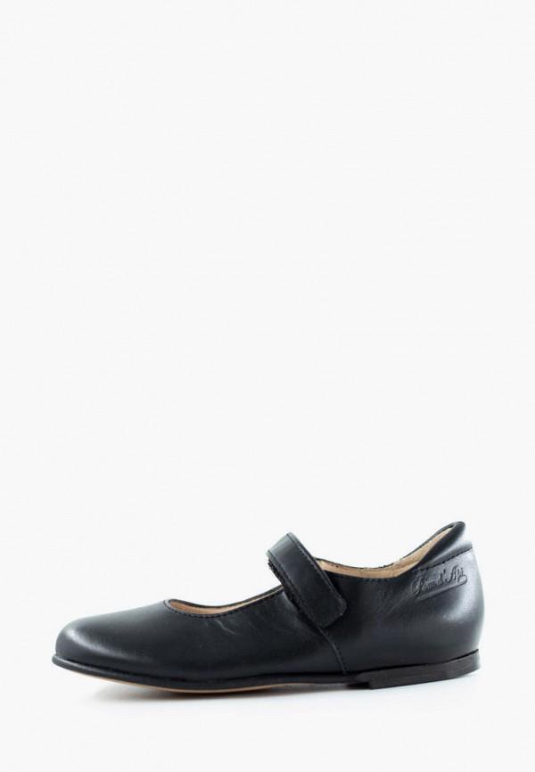 туфли pom d'api для девочки, черные