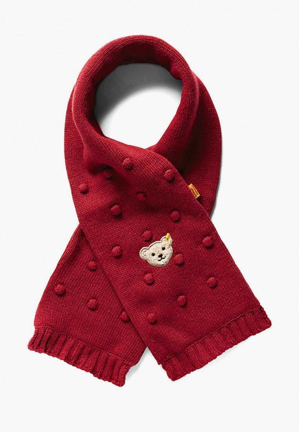 шарф steiff для девочки, бордовый