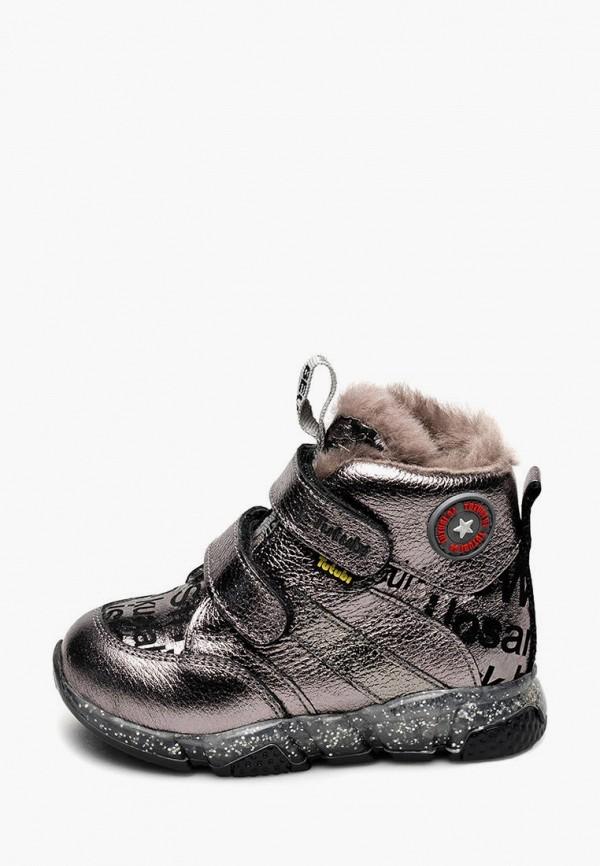 ботинки tutubi для девочки, серебряные