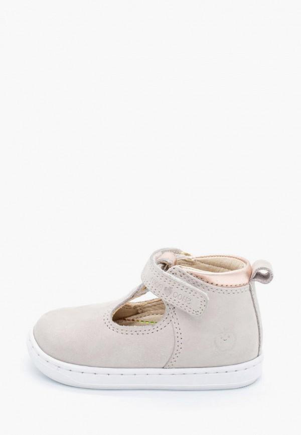 туфли pom d'api для девочки, бежевые