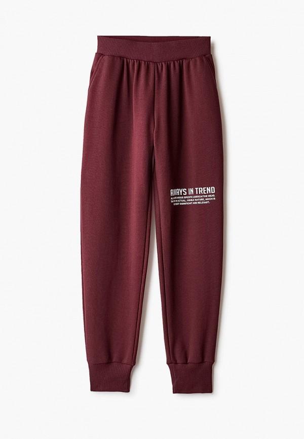 спортивные брюки sabotage для девочки, бордовые