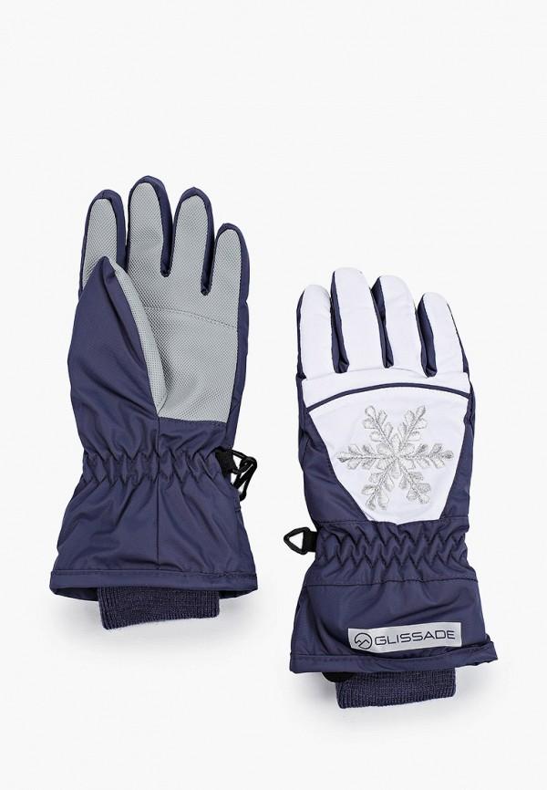 Перчатки горнолыжные Glissade Glissade  синий фото