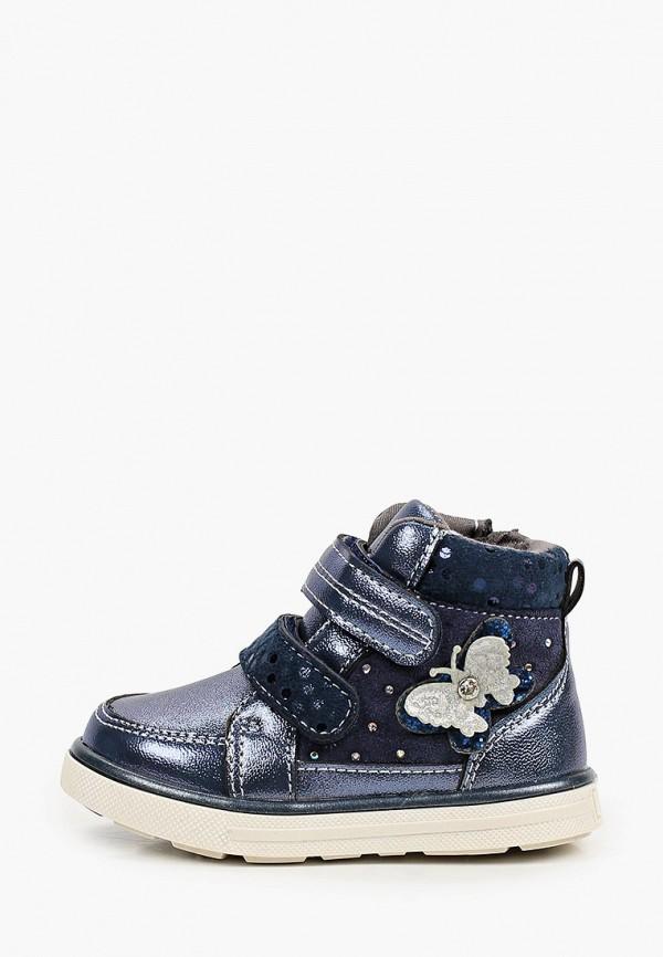 ботинки honey girl для девочки, синие