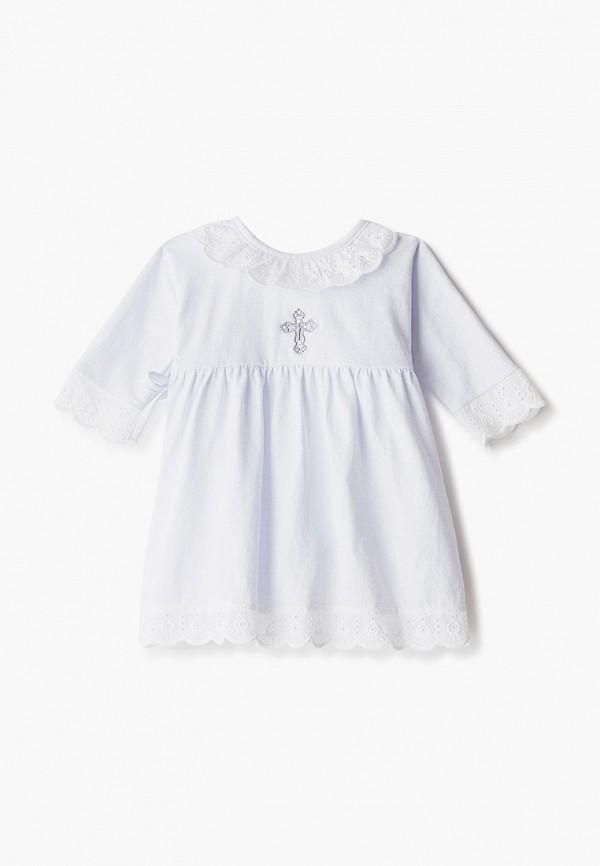 Платье Наша Мама