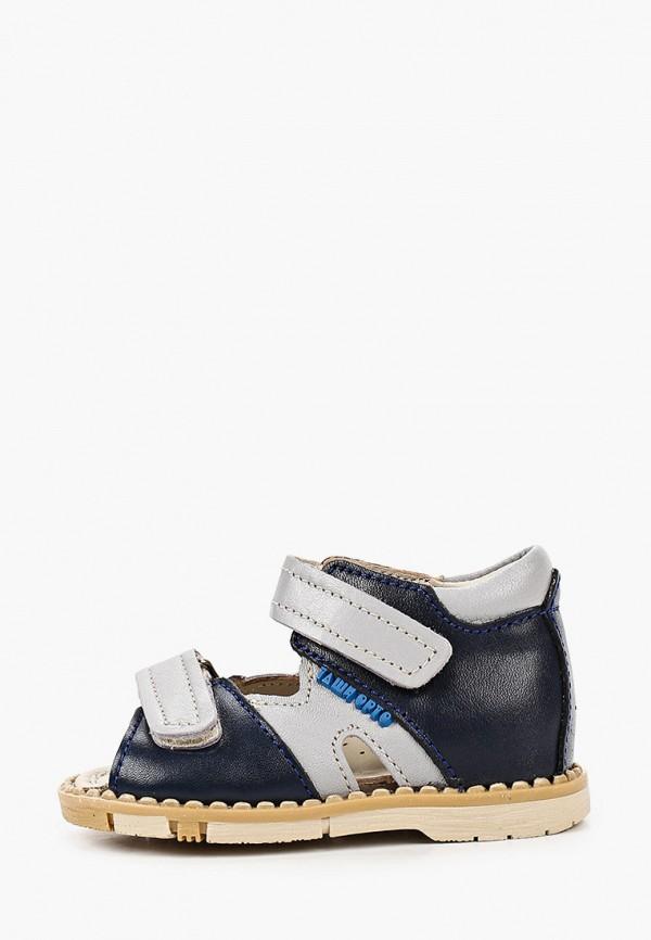 сандалии таши орто для девочки, синие
