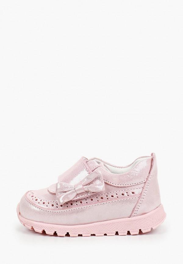 Ботинки для девочки Lovely Puppy цвет розовый